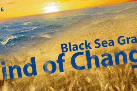 BLACKSEA GRAIN-2017